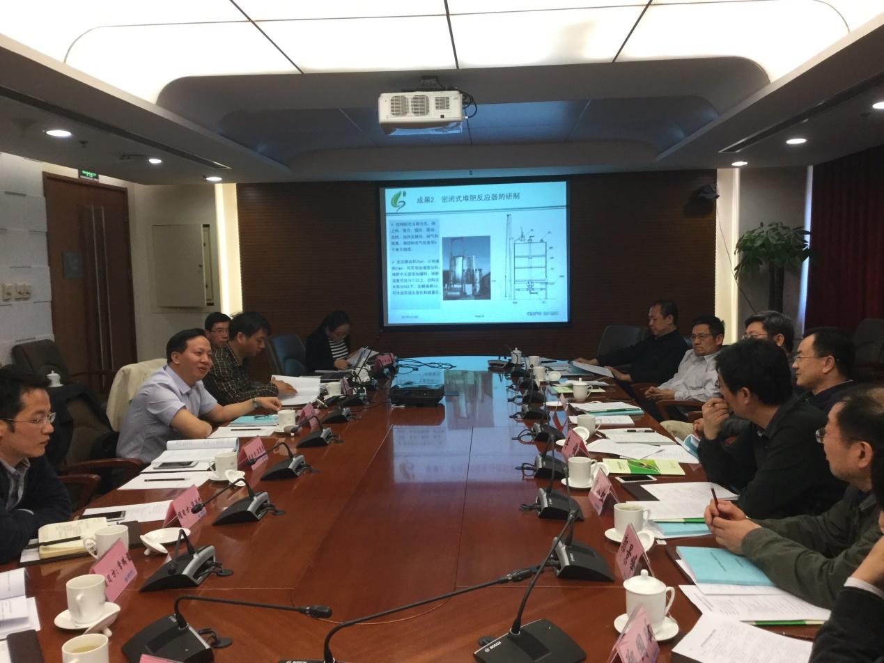 天地科技煤机再制造_北京沃土天地生物科技股份有限公司